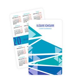 Карманные календарики с рекламой