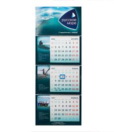 Квартальный календарь с 3 числовыми блоками.